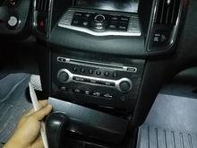 Maxima sound system