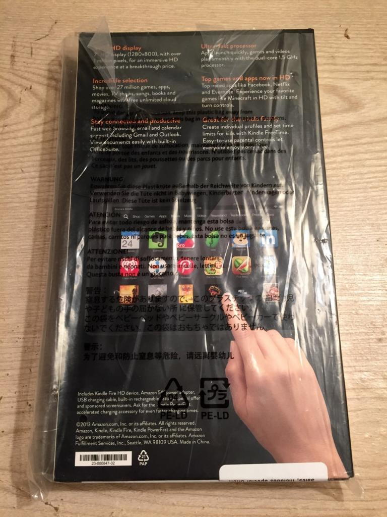 New Jersey Kindle Fire HD 7
