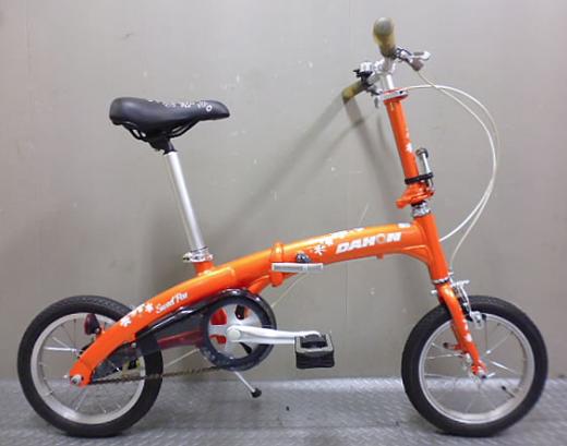 Folding Bikes For Children Bike Forums
