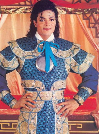 Michael Jackson in ancient Chinese emperor's uniform