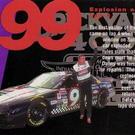 Danny Sullivan 94 Brickyard 400 car