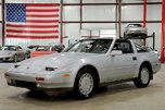 1988 Nissan 300ZX  for sale $8,900