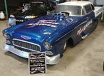 1955 Chevy Funny Car