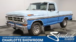 1970 Ford F-100 for Sale $28,995