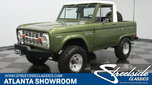 1969 Ford Bronco  for sale $48,995