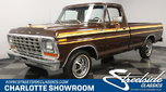 1978 Ford F-150  for sale $23,995