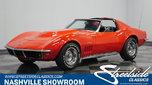 1969 Chevrolet Corvette  for sale $34,995