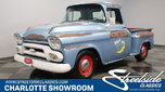 1958 GMC  for sale $25,995