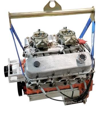 One of One Jenkins Street Engine