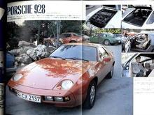 car graphic may 77 2137