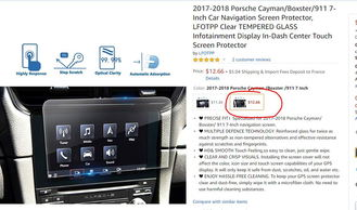 LFOTPP 2017-2018 Porsche Cayman//Boxster// 911 7-Inch Car Navigation Screen Protector Clear Tempered Glass Infotainment Display in-Dash Center Touch Screen Protector
