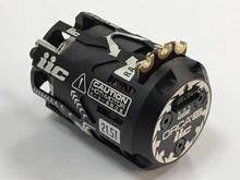 2017 International Indoor Championships ORCA 21.5 handout motor!