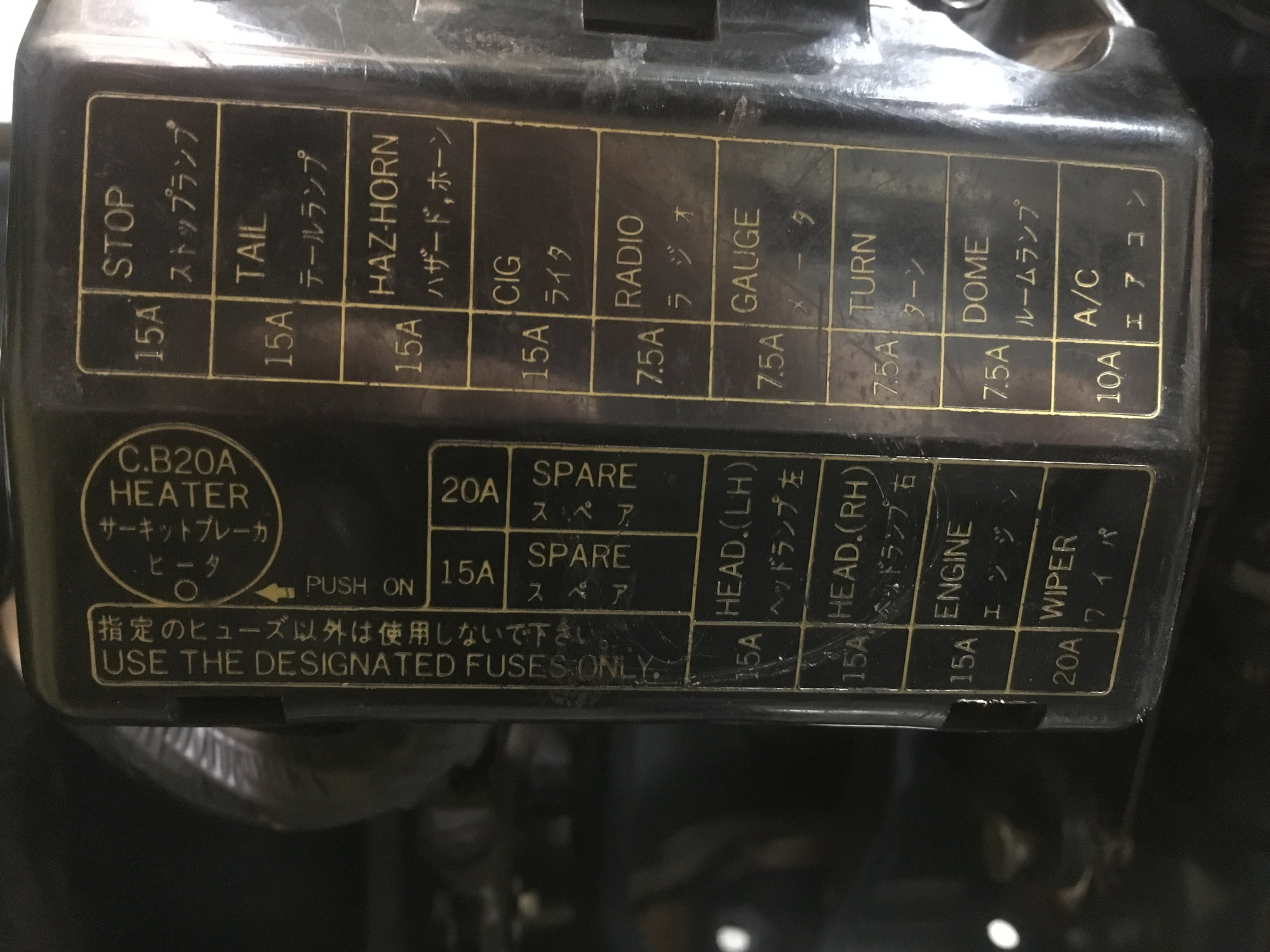 [DIAGRAM_38ZD]  1983 Pickup Fuse Panel Info Needed - YotaTech Forums | 1983 Toyota Pickup Fuse Box |  | YotaTech